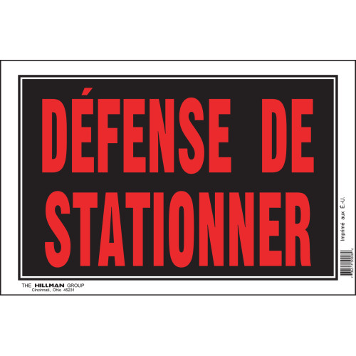 French No Parking Sign, 8