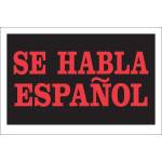Spanish Spoken Here Sign