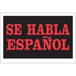 """Spanish Spoken Here Sign (8"""" x 12"""")"""