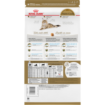 Royal Canin Feline Breed Nutrition Maine Coon Dry Cat Food