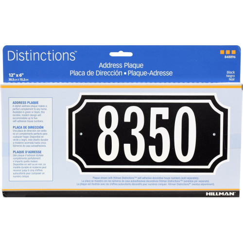 Distinctions Scalloped Address Plaque Black (6