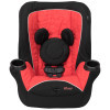 Disney-Baby-Apt-50-Convertible-Car-Seat thumbnail 18