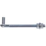 Hardware Essentials Gate Bolt Hook