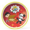 Ryans World Dinnerware Set, Ryan & Friends, 5-piece set slideshow image 4