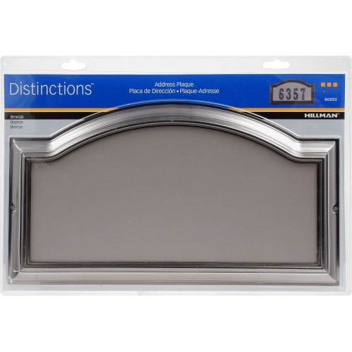 Distinctions Address Plaque Bronze (9