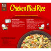Rice Gourmet Chicken Fried Rice 48 oz Box