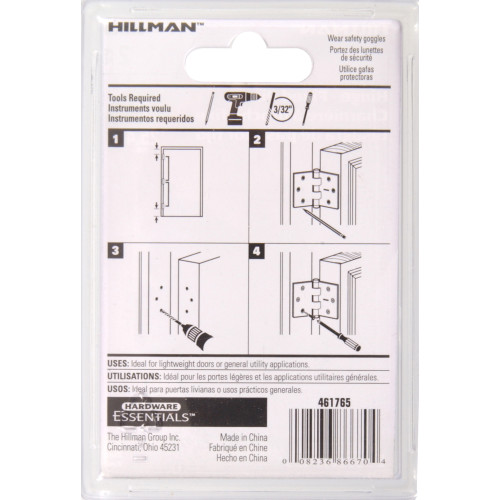 Hardware Essentials Brass Light Narrow Door Hinges and Fixed Pin 1