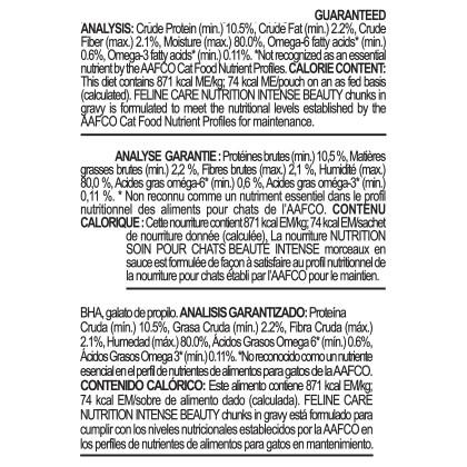 Royal Canin Feline Care Nutrition Intense Beauty Chunks in Gravy Pouch