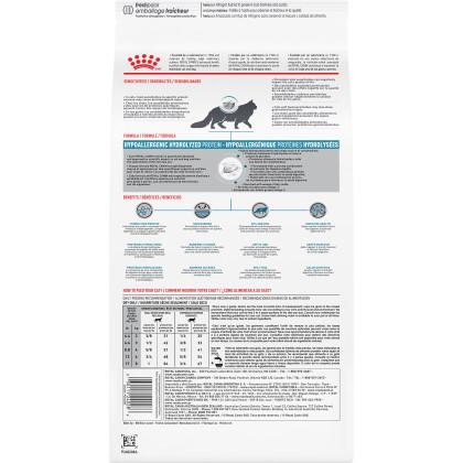 Royal Canin Veterinary Diet Feline Hypoallergenic Hydrolyzed Protein Dry Cat Food