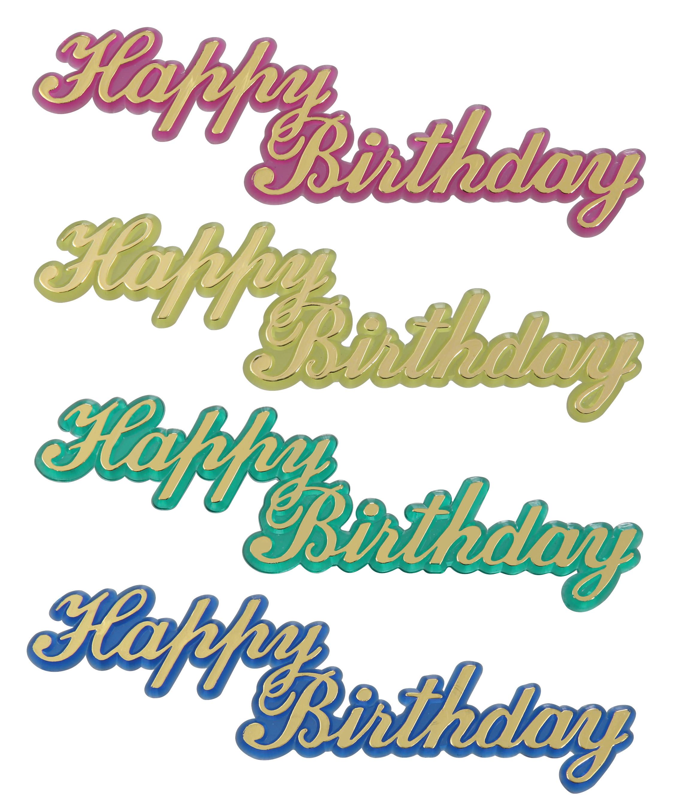 Jewel Happy Birthday Script