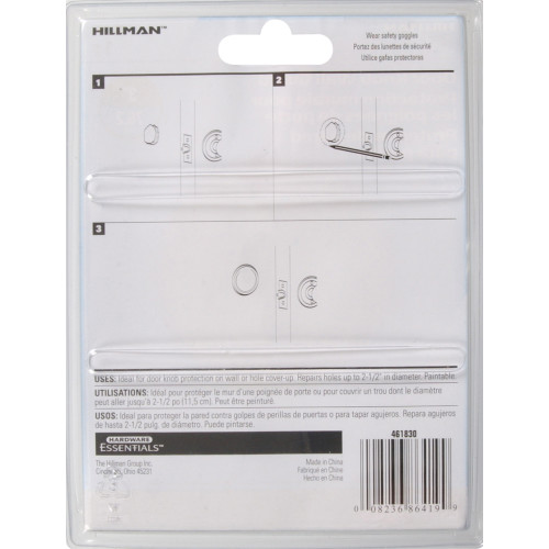 Hardware Essentials Knob Wall Guard White 3
