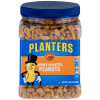 Planters Honey Roasted Peanuts 34.5 oz Jar