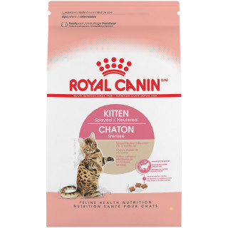 Kitten Spayed / Neutered Dry Cat Food