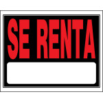 "Spanish For Rent Sign (15"" x 19"")"