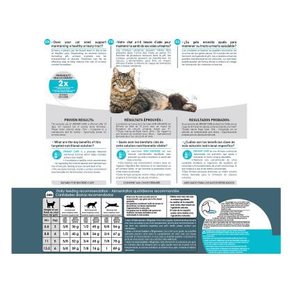 Royal Canin Feline Care Nutrition Urinary Care Dry Cat Food