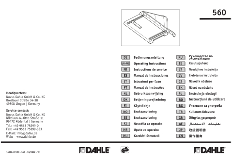 Dahle 560 Professional Guillotine User Guide