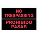 """Spanish / English No Trespassing Sign (8"""" x 12"""")"""