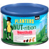 Planters NUT-rition Women's Health Recommended Mix 9.5 oz Canister