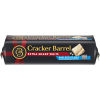Cracker Barrel Extra Sharp-White Cheddar Cheese Chunk Made with 2% Milk 8 oz Wrapper