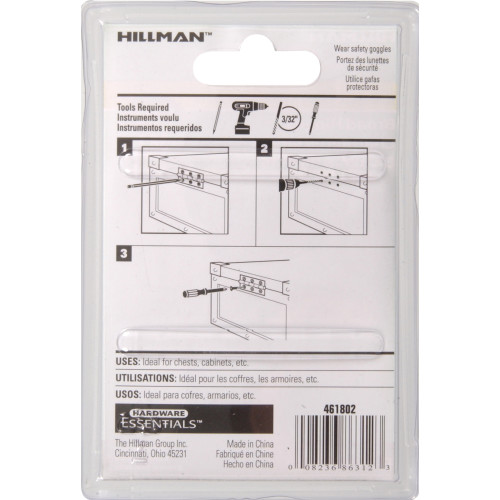 Hardware Essentials Ball Tipped Hinges 1-1/2