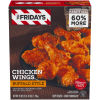 TGI Friday's Crispy Buffalo Style Chicken Wings 42 oz Box
