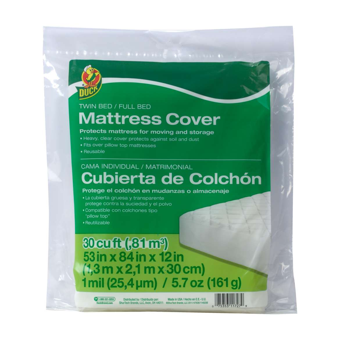 Twin/Full Bed Mattress Cover Image