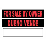 "Spanish / English For Sale by Owner Sign, 8"" x 12"""