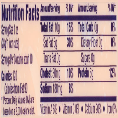 Kraft Medium Natural Cheddar Cheese Block 9.6 oz Wrapper