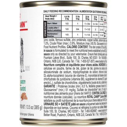 Royal Canin Veterinary Diet Canine Urinary SO + Satiety Canned Dog Food