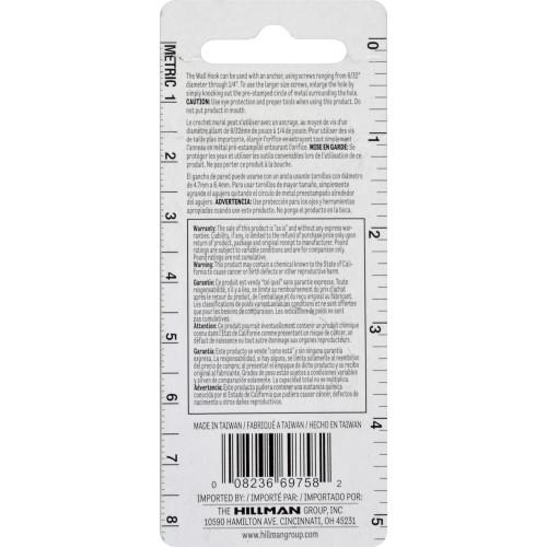 Hillman Zinc Utility Hooks Pack of 8