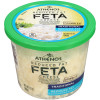 Athenos Crumbled Reduced Fat Feta Cheese 12 oz Tub