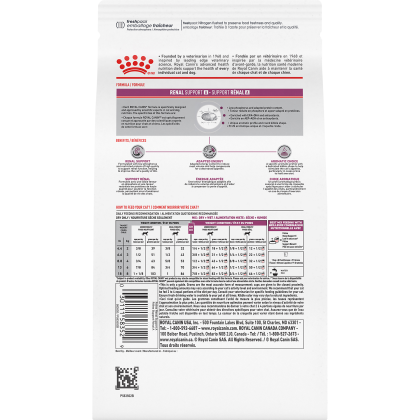 Royal Canin Veterinary Diet Feline Renal Support A Dry Cat Food