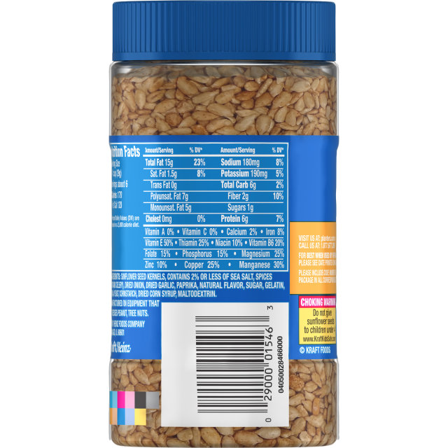 Planters Dry Roasted Sunflower Kernels 5.85 oz Jar