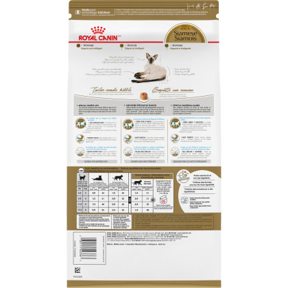 Siamese Adult Dry Cat Food