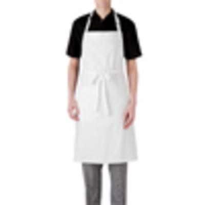 Classic Cotton Bib Apron-Chefwear