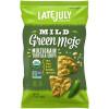 MILD Green Mojo™ Tortilla Chips