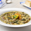 Campbell's® Signature Frozen Ready to Eat Soup Italian Style Wedding Soup