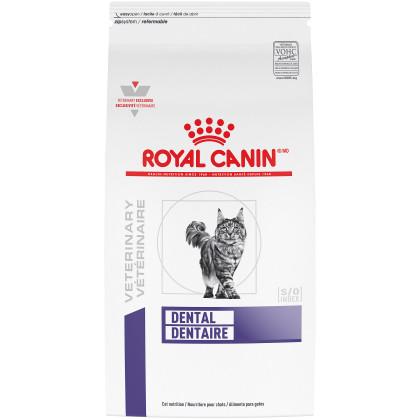 Royal Canin Veterinary Diet Feline Dental Dry Cat Food